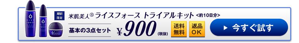 スクリーンショット 2014-08-28 13.37.29