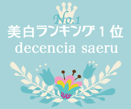 no1_decencia