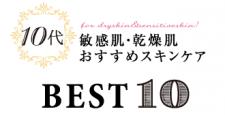 nendai_title_10_1