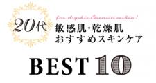 nendai_title_20_1