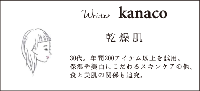 kanaco_a