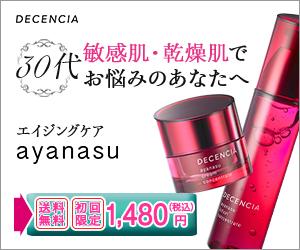 30ayanasu1